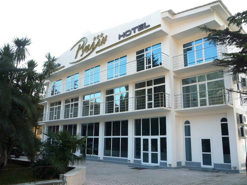 отель руслан гагра