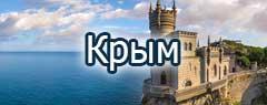 вилла леона абхазия официальный сайт